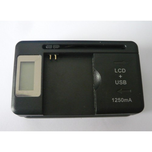 Universal Charger with LCD for CECT, ANYCOOL, KINGBOND and others chinese dual sim mobile