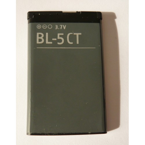 Battery BL-5CT for Nokia