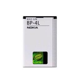 Batteria Nokia BP-4L ORIGINALE perN97,E72,E71,E63,E55,E52,E90, Chang Jiang n97